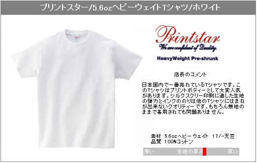 「Printstar」の画像検索結果
