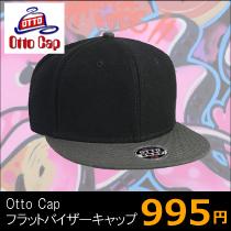 otto-h0978